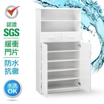 IHouse-SGS 防潮抗蟲蛀緩衝塑鋼加高二門二抽半開放式置物鞋櫃(寬83.5深33.5高180CM)