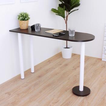 頂堅 (PVC防潮材質)蛋頭形餐桌/洽談桌/吧台桌-深40x寬120x高75/公分(二色可選)