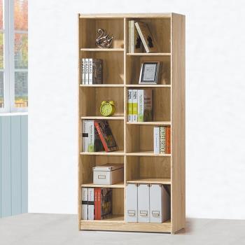 Bernice-泰尼2.7尺開放式12格書櫃/收納櫃