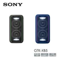 SONY震撼派對的藍牙喇叭GTK-XB5
