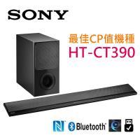 SONY 新力 HT-CT390 2.1聲道 單件式 環繞音響 家庭劇院 330W