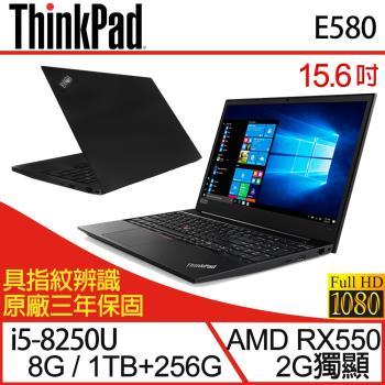 Lenovo 聯想 ThinkPad E580 20KSCTO2WW 15.6吋i5-8250U四核1TB+256G SSD雙碟2G獨顯商務筆電