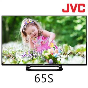 JVC 65吋低藍光 FHD LED連網液晶顯示器+視訊盒(65S)