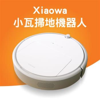 Xiaowa小瓦掃地機器人(小米掃地機器人)