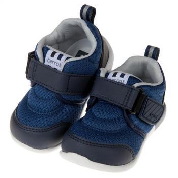 《布布童鞋》Moonstar日本紳士深藍寶寶機能學步鞋(13~14.5公分)I8A005B
