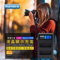 Kamera C2液晶充電器for Nikon EN-EL14