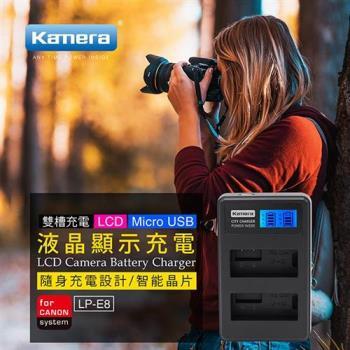 Kamera C2液晶充電器for Canon LP-E8