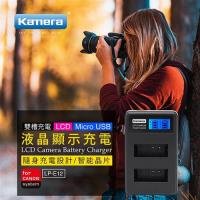 Kamera C2液晶充電器for Canon LP-E12