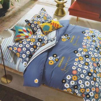 GALATEA  夏日饗宴 台製純棉雙人加大床包兩用被四件組-藍