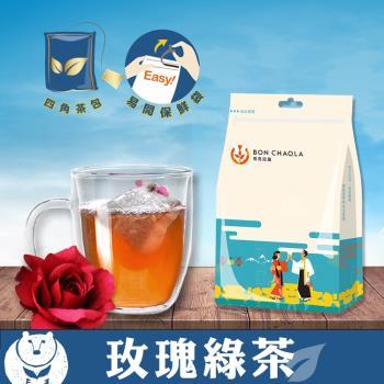 [台灣茶人]辦公室正能量-玫瑰綠茶25包