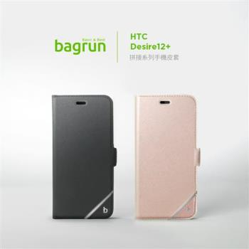 bagrun HTC Desire 12+ 拼接系列手機皮套
