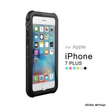 iPhone7 Plus/8 Plus (5.5吋) 全防水手機殼 (WP047)