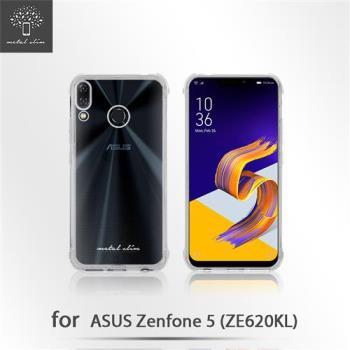 Metal Slim ASUS ZenFone 5 (ZE620KL) / 5Z(ZS620KL)透明TPU空壓殼 防摔殼