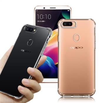 CITY for OPPO R11S PLUS 軍規5D防摔手機殼