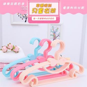 ToBeYou 兒童多功能無痕衣架(8入)