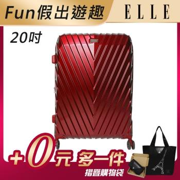 ELLE 法式V型鐵塔系列-第二代純PC防盜/防爆拉鍊行李箱/旅行箱20吋-野薔薇 EL31199