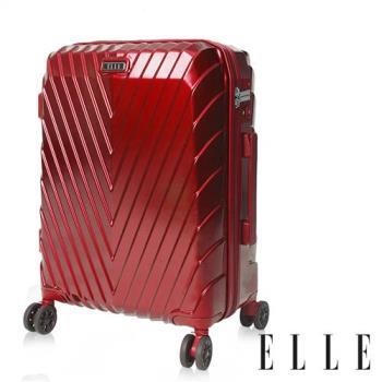 ELLE 法式V型鐵塔系列-第二代純PC防盜/防爆拉鍊行李箱/旅行箱29吋-野薔薇 EL31199