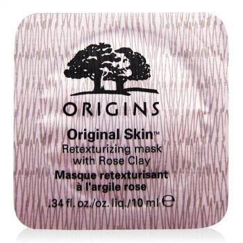 ORIGINS品木宣言 天生麗質粉美肌面膜10ml(體驗包)