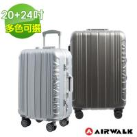 AIRWALK LUGGAGE - 金屬森林 木絲鋁框復古壓扣行李箱 20+24吋ABS+PC拉鍊行李箱兩件組 - 多色任選