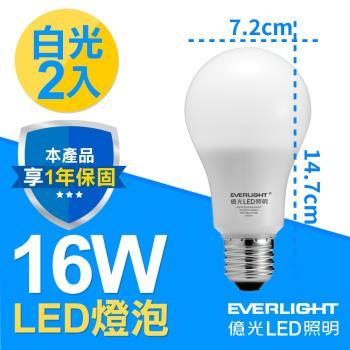億光LED 16W全電壓E27燈泡PLUS升級版 白光 2入