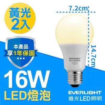 億光LED 16W全電壓E27燈泡PLUS升級版 黃光 2入