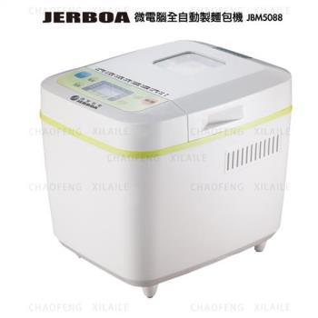 (福利品)JERBOA捷寶微電腦全自動製麵包機JBM5088