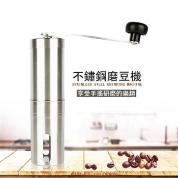 ISAMI 咖啡館不鏽鋼咖啡豆研磨機磨粉機