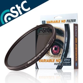 台灣STC低色偏可調式VND減光鏡82mm,無段調整ND2-ND4-ND8-ND16-ND32-ND64…-ND1000-ND1024動態範圍