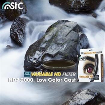 台灣STC多層鍍膜低色偏VARIABLE ND濾鏡Filter ND12~ND1024即VND可調式ND減光鏡ND2-1024無段調整(口徑67mm)