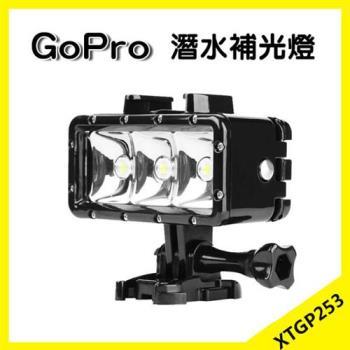 GoPro 潛水補光燈 LED燈 攝影燈 錄影燈 照明