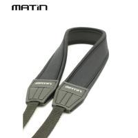 韓國製造MATIN防滑彈性DSLR單眼相機減壓背帶 減壓相機背帶M-6753(黑色,直條型,無字樣)