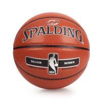 SPALDING NBA-PU 銀色籃球-戶外 NBA 斯伯丁