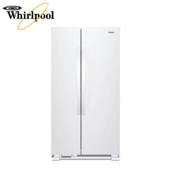 Whirlpool惠而浦740公升對開雙門冰箱WRS315SNHW