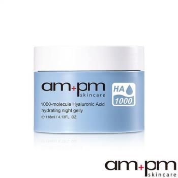 ampm 牛爾 1000分子玻尿酸超保濕晚凍