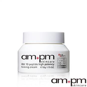 ampm 牛爾 RX10胜肽抗皺濃縮乳霜