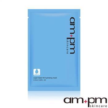 ampm 牛爾 超濃縮三重玻尿酸保濕面膜5入