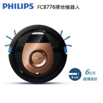 PHILIPS 飛利浦 SmartPro Compact 智能掃地機器人(FC8776)