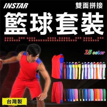 INSTAR 男女雙面拼接籃球套裝-背心 短褲 抗UV 客製化 台灣製