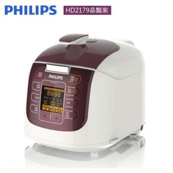 PHILIPS 飛利浦 新一代渦輪靜排 電子智慧萬用鍋 - 晶豔紫(HD2179)