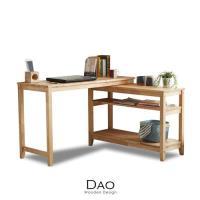 DAO簡約木作工作桌/書桌【obis】