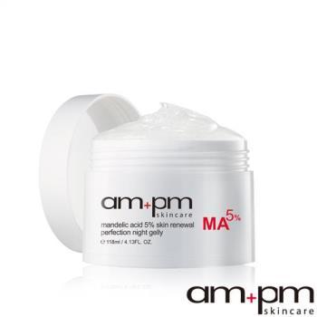 ampm 牛爾 杏仁酸5%煥膚晚安凍膜