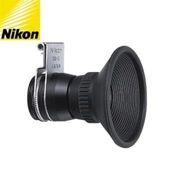 原廠Nikon眼罩放大器觀景窗放大器DG-2(放大2倍2X)適F3,F,F2,FM3,FM2,FM,FE2,FE,FA...Photomic系列