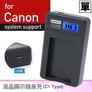 Kamera C1液晶充電器for Canon NB-13L