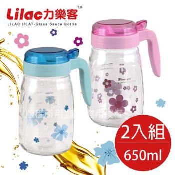 Lilac力樂客繽紛玻璃油壺650ml兩件組