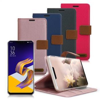 Xmart for ASUS Zenfone 5 ZS620KL/5Z ZE620KL 度假浪漫風支架皮套