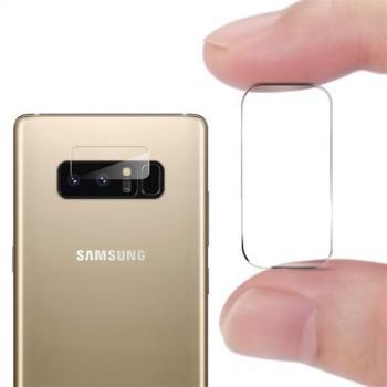 CITY for Samsung Galaxy Note 8 玻璃9H鏡頭保護貼精美盒裝 2入一組