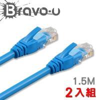 Bravo-u Cat6超高速傳輸網路線(1.5米) 2入組