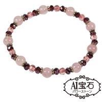 時尚潮流款-粉水晶手鍊-旺桃花首選(含開光)-A1寶石