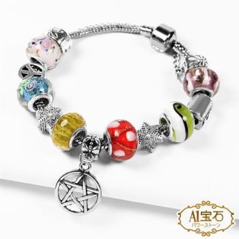 潘朵拉元素日本頂級時尚-五芒星七脈輪星座琉璃手鍊(含開光)-A1寶石