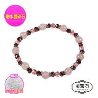 時尚粉水晶手鍊-買就送五行玫瑰香氛-招財旺桃花首選(含開光)-A1寶石